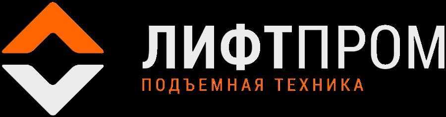 LiftProm.ru